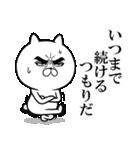 目ヂカラ☆にゃんこ4(個別スタンプ:31)