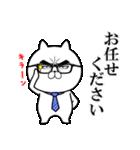 目ヂカラ☆にゃんこ4(個別スタンプ:33)
