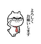 目ヂカラ☆にゃんこ4(個別スタンプ:34)
