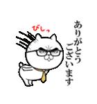 目ヂカラ☆にゃんこ4(個別スタンプ:35)