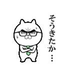 目ヂカラ☆にゃんこ4(個別スタンプ:37)