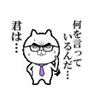 目ヂカラ☆にゃんこ4(個別スタンプ:38)