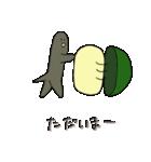 再び亀君(個別スタンプ:02)