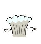再び亀君(個別スタンプ:03)