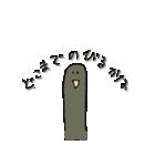 再び亀君(個別スタンプ:04)
