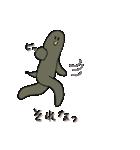 再び亀君(個別スタンプ:09)