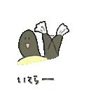 再び亀君(個別スタンプ:14)