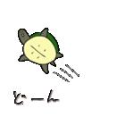 再び亀君(個別スタンプ:17)