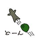 再び亀君(個別スタンプ:18)
