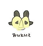 再び亀君(個別スタンプ:21)