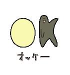 再び亀君(個別スタンプ:25)