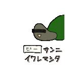 再び亀君(個別スタンプ:28)