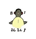 再び亀君(個別スタンプ:29)