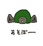 再び亀君(個別スタンプ:36)