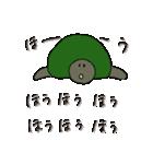 再び亀君(個別スタンプ:37)