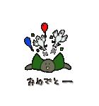 再び亀君(個別スタンプ:38)