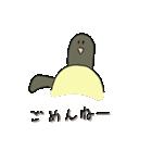 再び亀君(個別スタンプ:39)