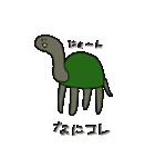 再び亀君(個別スタンプ:40)