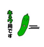 野菜&フルーツのダジャレ(個別スタンプ:4)