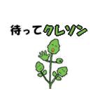 野菜&フルーツのダジャレ(個別スタンプ:6)