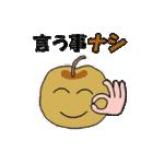 野菜&フルーツのダジャレ(個別スタンプ:10)