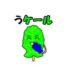 野菜&フルーツのダジャレ(個別スタンプ:13)