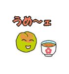 野菜&フルーツのダジャレ(個別スタンプ:19)