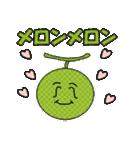 野菜&フルーツのダジャレ(個別スタンプ:20)