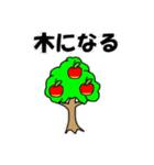 野菜&フルーツのダジャレ(個別スタンプ:21)