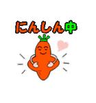 野菜&フルーツのダジャレ(個別スタンプ:23)