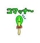 野菜&フルーツのダジャレ(個別スタンプ:25)