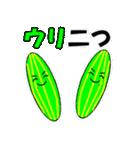 野菜&フルーツのダジャレ(個別スタンプ:29)