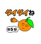 野菜&フルーツのダジャレ(個別スタンプ:31)