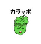 野菜&フルーツのダジャレ(個別スタンプ:36)