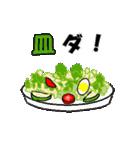 野菜&フルーツのダジャレ(個別スタンプ:39)