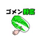 野菜&フルーツのダジャレ(個別スタンプ:40)