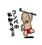 アマゴルファー しげじい(個別スタンプ:01)
