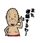 アマゴルファー しげじい(個別スタンプ:04)