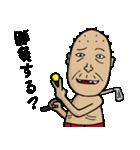 アマゴルファー しげじい(個別スタンプ:05)