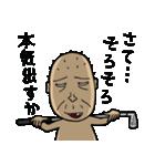 アマゴルファー しげじい(個別スタンプ:08)