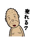 アマゴルファー しげじい(個別スタンプ:09)