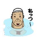 アマゴルファー しげじい(個別スタンプ:16)