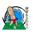 アマゴルファー しげじい(個別スタンプ:30)
