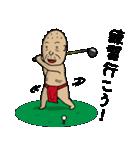 アマゴルファー しげじい(個別スタンプ:31)