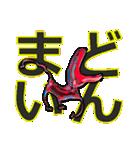 続・昭和やん!デカ文字(個別スタンプ:05)