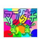 続・昭和やん!デカ文字(個別スタンプ:08)