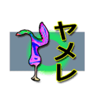 続・昭和やん!デカ文字(個別スタンプ:37)