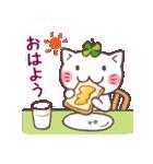 猫と四つ葉のクローバー 4(個別スタンプ:01)