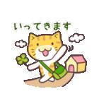 猫と四つ葉のクローバー 4(個別スタンプ:05)