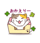 猫と四つ葉のクローバー 4(個別スタンプ:08)